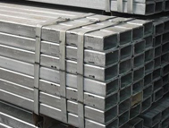 Hot Rolled Rectangular Hollow Sections 02