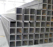 Hot Rolled Rectangular Hollow Sections 03