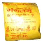 Dhoop Chips