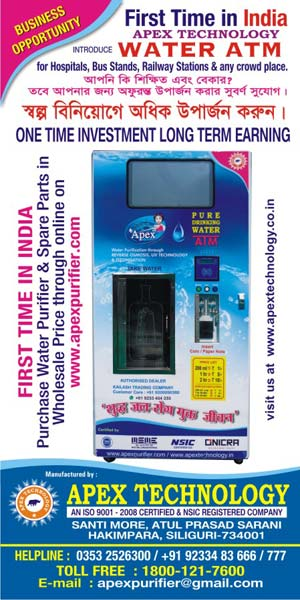 Automatic Water Vending Machines (ATM)