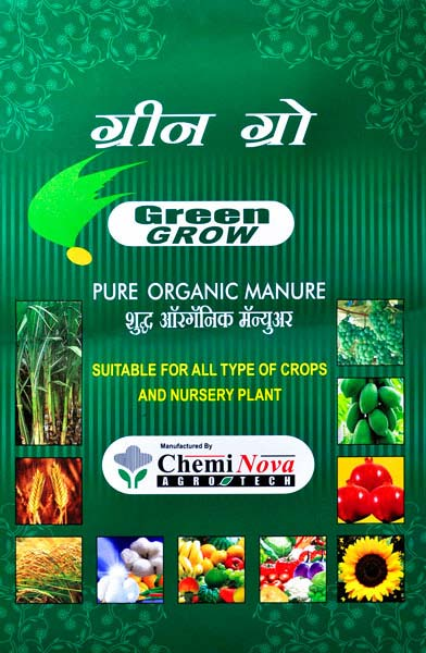 Green Grow Organic Manure