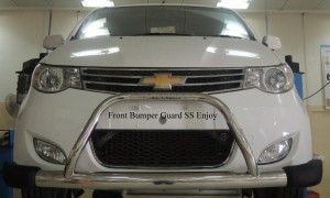 Enjoy Stainless Steel Front Bumper Guard