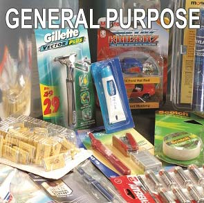 PVC Films for General Purpose