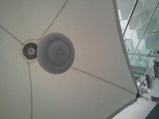 Indoor Tensile Structure