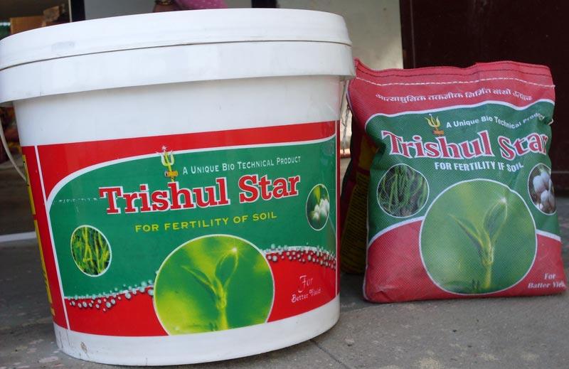 Trishul Star
