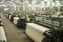 Textile Project Consultancy
