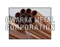 Beryllium Copper Pipes