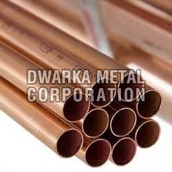 Copper Straight Pipes