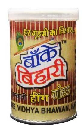 20gm Bankey Bihari Gold Asafoetida Powder