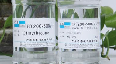 Dimethicone Silicone Oil