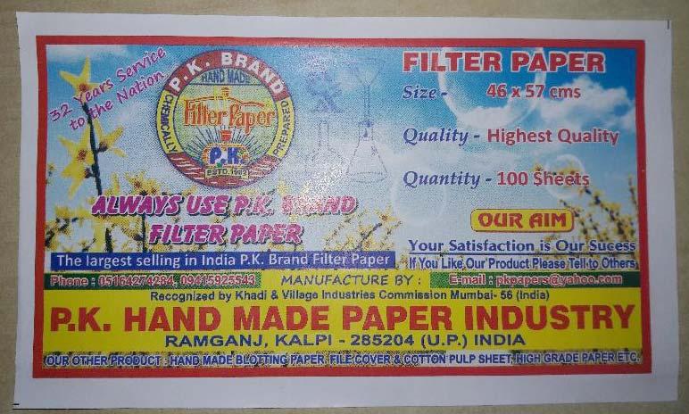 Handmade Filter Paper 01
