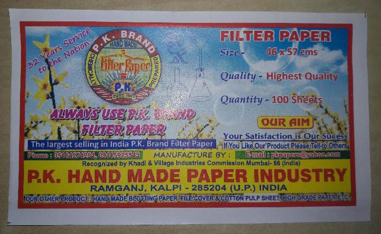 Laboratory Filter Paper 01