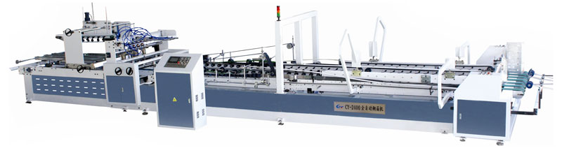 fully automatic carton folder gluer machine