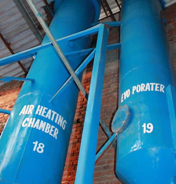 Heat Recovery Evaporator