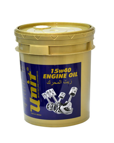 Multigrade Engine Oil (15w40 API CF4)