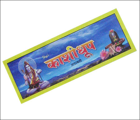 Kashi Dhoop Agarbatti 02