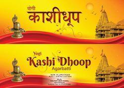 Kashi Dhoop Agarbatti 01