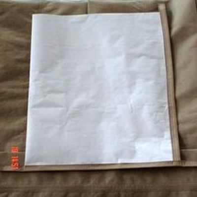 HDPE Laminated Stitched Paper Bag
