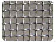 Wire Mesh Manufacturers & Exporters