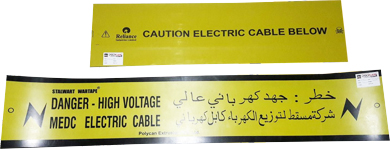 Cable Protection Tile 01