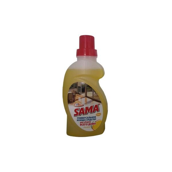SAMA Home Cleaner