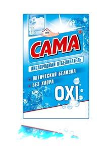 SAMA Oxygen Bleach Powder