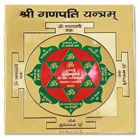 Ganesh Yantra 9 Inches in Golden Paper