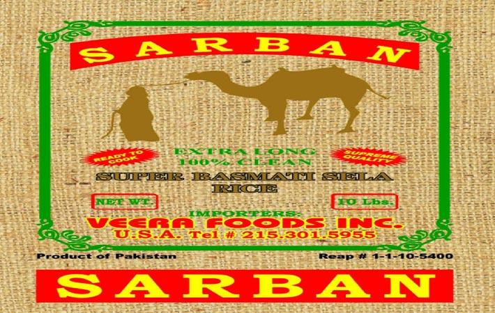 Sarban Basmati Parboiled Sella Rice