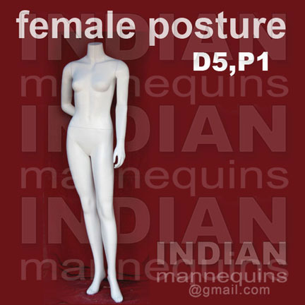Design No. D5-P1