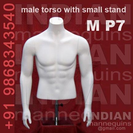 Design No. M P7