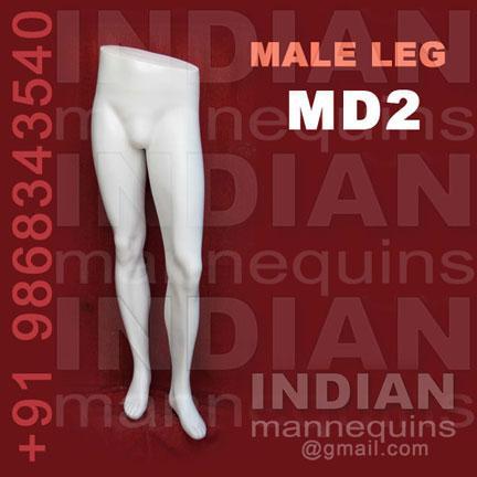 Design No. MD2