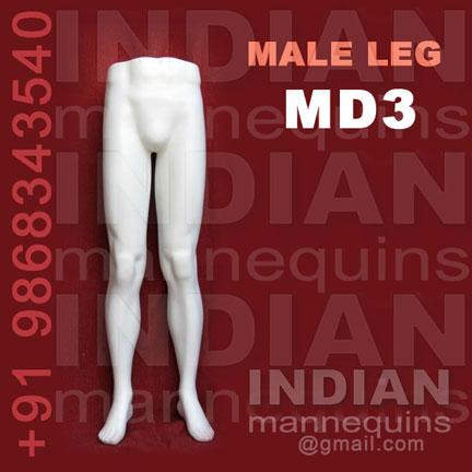 Design No. MD3