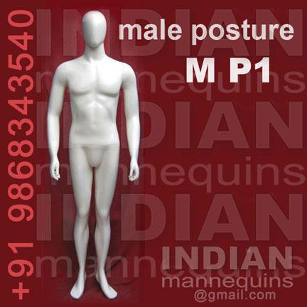 Design No. MP1
