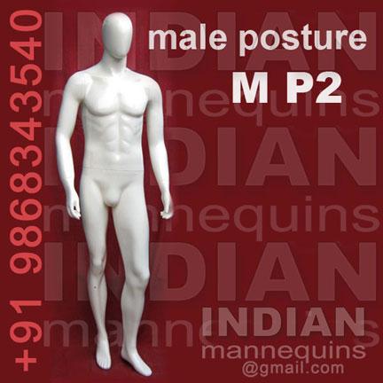 Design No. MP2