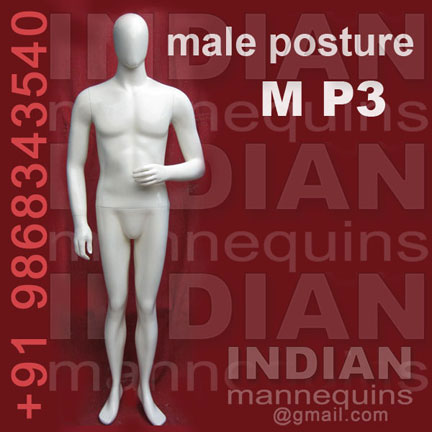 Design No. MP3