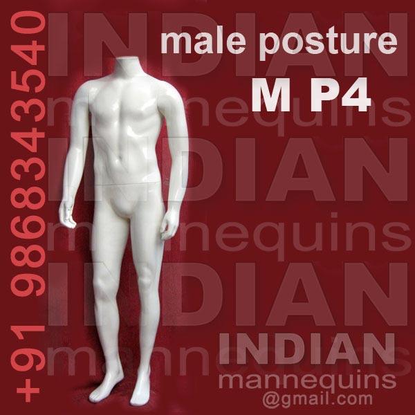 Design No. MP4