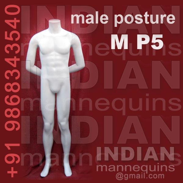Design No. MP5