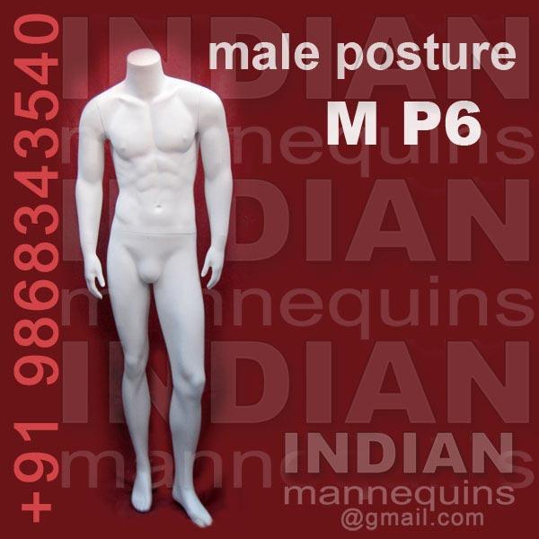 Design No. MP6