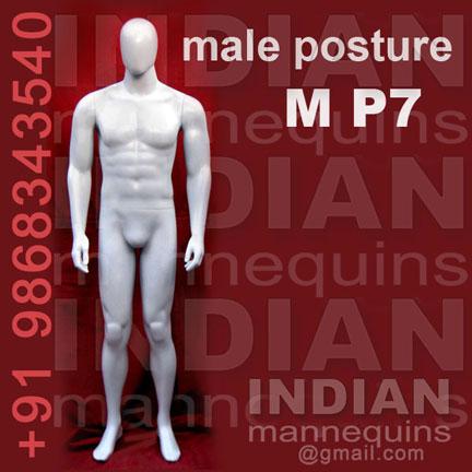 Design No. MP7