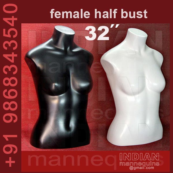Female Bust Mannequins