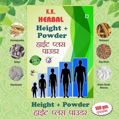 Height Plus Powder
