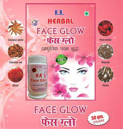 Herbal Face Glow Pack