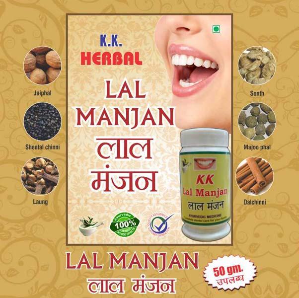 Herbal Lal Manjan