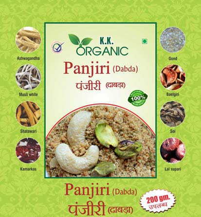 Organic Nutritional Mix Panjiri