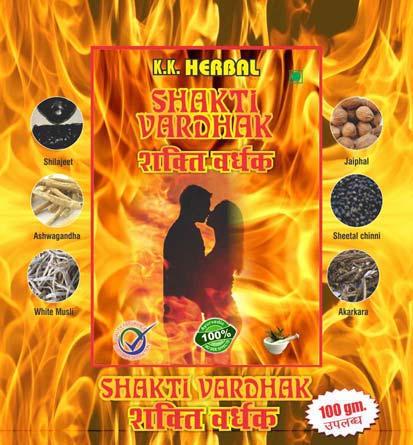 Shakti Vardhak Powder