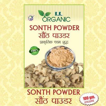 Sonth Powder