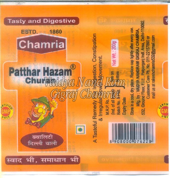 Patthar Hazam Churan