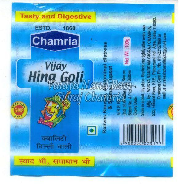 Vijay Hing Goli 100gm 02