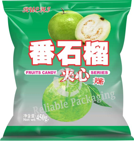Laminated Confectionery Packaging Pouches 06