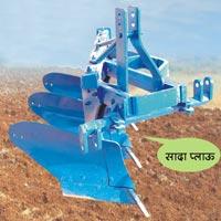 Hydraulic Reversible Plough 02